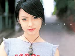 kyoko ex machina actress image gallery kyoko fukada