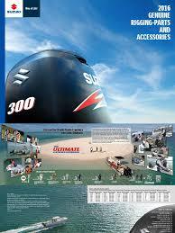 2016 suzuki marine genuine p u0026a brochure pdf fuel economy in