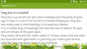 feng shui for you android apps on google play