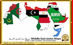 World Map Of Middle East by Middle East World Flag Country Map World Maps