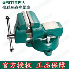 china steel bench vise china steel bench vise shopping guide at