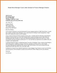 promotion cover letter sles 28 images 10 cover letter for