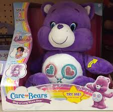 care bear wednesday sing share bear yello80s