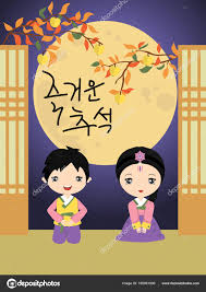 calligraphy and korean traditional children s character and