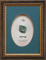hoshen stones emerald attributed to the tribe of levi hoshen stones
