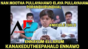 Middle Child Meme - akurana force tag that middle child facebook