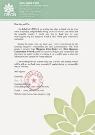 thanksgiving letter for hospitality mangrove action project celebrating 25 years map asia hosts china