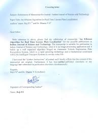 Cover Letter For Article Cover Letter Article