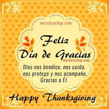 imágenes nuevas frases de feliz día de acción de gracias