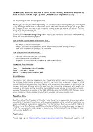 resume examples templates how to write an effective resume and