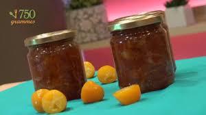 750 grammes recette de cuisine recette de confiture de kumquats 750 grammes vidéo dailymotion