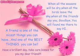 happy friendship day messages sms quotes wallpapers images and