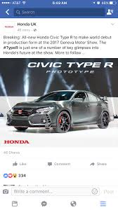 honda car png official 2018 civic type r unveiling at geneva 2016 honda