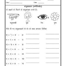 18 best hindi grammar images on pinterest grammar worksheets