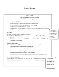 Resume Sle For lab tech resume sle for technician dental quality processing