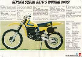 s1200 1979 rm125n 2 jpg