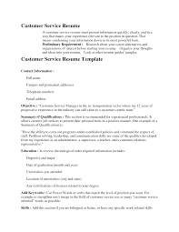 resume template customer service customer customer service resume summary template customer service resume summary medium size template customer service resume summary large size