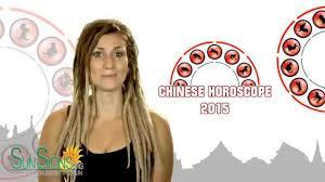 2017 horoscope predictions 2015 chinese horoscope predictions froggy pinterest