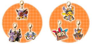 Eevee Halloween Costume Pokemon Halloween Circus Pkmncollectors