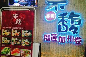cuisine style 馥 50 深圳米馥寿司 水围店 点评 米馥寿司 水围店 地址 电话 人均消费 深圳餐厅