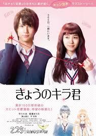 list film jepang komedi romantis 2017 live action adaptations from shoujo and josei manga heart of