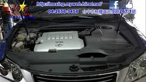 lexus rx330 steering rack 方向機總成滲油拆裝更換 lexus es350 3 5l 2007 2gr fe u660e youtube