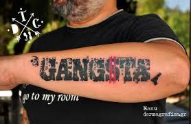 Lettering Arm - lettering fonts by dermagrafics