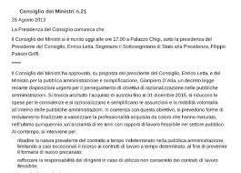 presidenza consiglio dei ministri concorsi approvato decreto d alia proroga graduatorie pubbliche al 31 12 2015