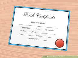 Certification Letter For Name Change 5 Ways To Change Your Name In Pennsylvania Wikihow