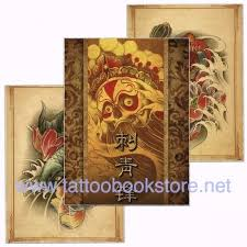 style tattoo flash book 1