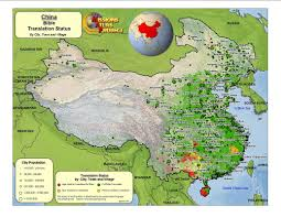 China World Map by China Worldmap Org