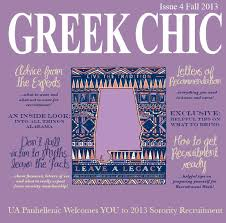 university of alabama greek chic 2013 by alabama panhellenic