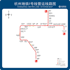 Mtr Map Mtr U003e Hangzhou Metro Line 1