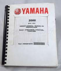 2000 yamaha yfm4f atv owner u0027s manual used u2022 cad 28 00