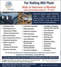 lexus jeddah jobs steel industry rolling mill u0026 melt shop professionals walk in