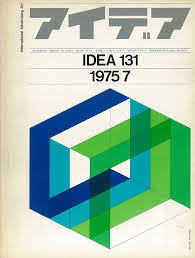 Graphic Design Ideas Idea Magazine 131 1975 Cover Design Ben Bos Total Design