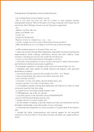 6 undergraduate curriculum vitae template hr cover letter template