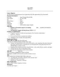 beginner resume examples entry level accounting job resume free resume example and accounts payable resume sample australia accounting job resume samples