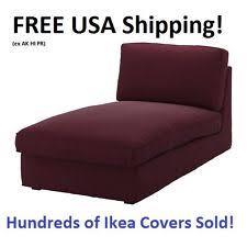 Chaise Lounge Cushion Slipcovers Chaise Lounge Slipcover Ebay