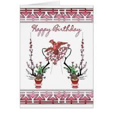 japanese birthday greeting cards zazzle
