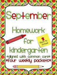 september kindergarten common core homework by joy of kindergarten