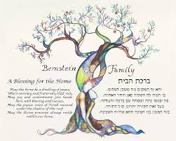 blessing for the home tree customized blessing for the home