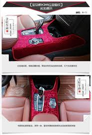 nissan altima 2016 trims gear shift collars car styling covers automobile accessory car
