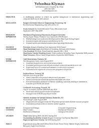 engineering resume for internship internship resume for engineering students best resume collection