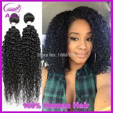 aliexpress com buy brazilian deep curly virgin 7a