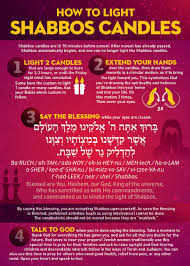 shabbas candles how to light shabbos candles education