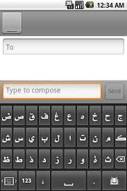 arabic keyboard for android dr ben0x keyboard free of android version m 1mobile