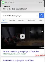 Search Memes - are google search text memes a sound investment anymore maybe