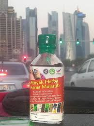 Minyak Qatar minyak herba asma mujarab minyak herba asma kini di doha qatar