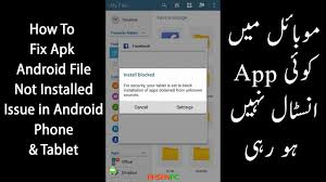 how to deploy apk to android phone how to fix apk android app not installed issue in android phone